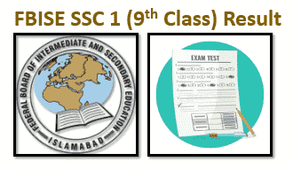 FBISE SSC 1 (9th Class) Result 2020