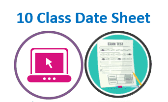 10th Class Date Sheet 2020