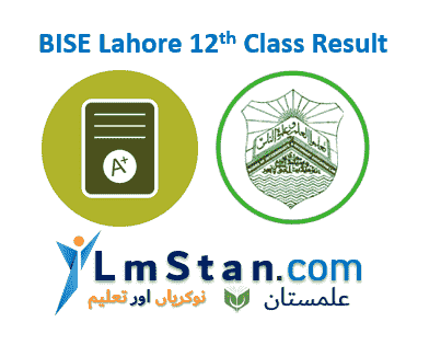 BISE Lahore 12th Class Result 2020