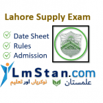 BISE Lahore Supplementary Exam 2021: Date Sheet, Rules, Admission Form