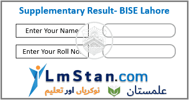 Lahore Board Supply Result 2020