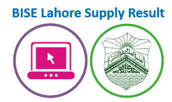 BISE Lahore Supplementary Result 2020