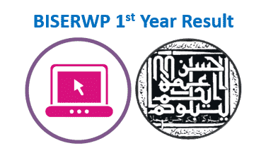 Rawalpindi Board 1st Year Result 2020 (Class 11th / Inter Part 1)