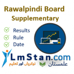 Rawalpindi board Supply Result 2020: Rules, Exam & Dates