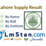 Lahore Supply Result 2020
