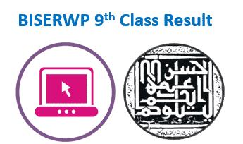 Rawalpindi Board 9th Class Result 2020