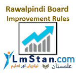 Rawalpindi Board Improvement Rules 2020