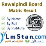 Rawalpindi Board Matric Result 2021 (10th Class Result)
