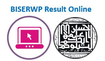 Rawalpindi Board (bise rwp) Result 2021