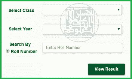 Search Rawalpindi BoardResult Online 2021