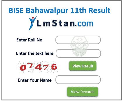 BISEBWP 1st Year Result 2020