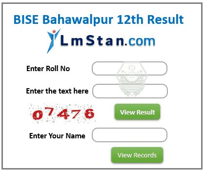 BISE BWP 12th Result 2020