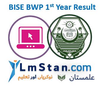 Bahawalpur Board 1st year Result 2020