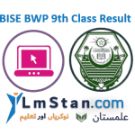 BISE BWP 9th Class Result 2020