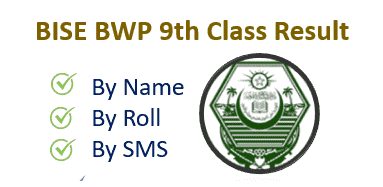 BISE BWP 9th Result 2020