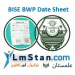 BISE Bahawalpur Board Date Sheet 2020