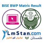 BISE Bahawalpur Matric Result 2020