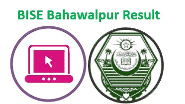 BISE Bahawalpur Board Result 2020