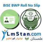 BISE Bahawalpur (BISE BWP) Roll No Slip 2020