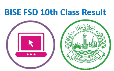BISE FSD 10th Class Result 2020