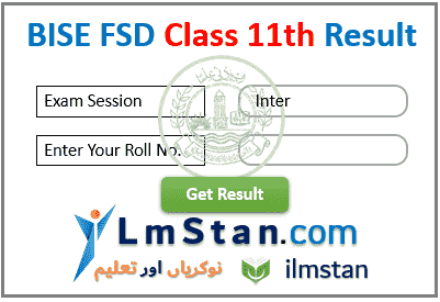 BISE FSD Class 11th Result 2020