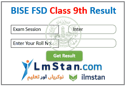 bisefsd.edu.pk 9th class result 2020