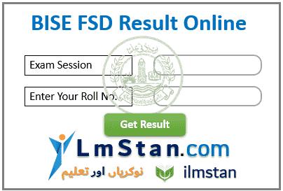 BISE FSD Result 2021