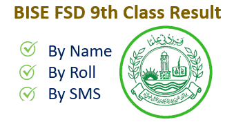 BISE Faisalabad (BISE FSD) 9th Class Result 2020