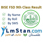 Faisalabad Board 9th Result 2020