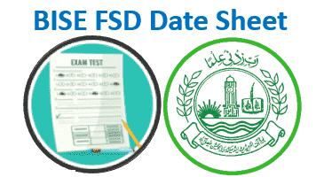 BISE Faisalabad Date Sheet 2020