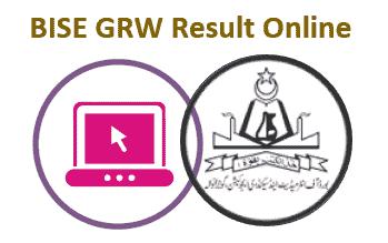 BISE GRW Result 2021