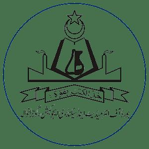 BISE GRW 2020 @bisegrw.edu.pk