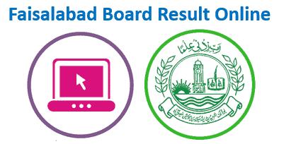BISE Faisalabad Board (BISE FSD) Result 2021