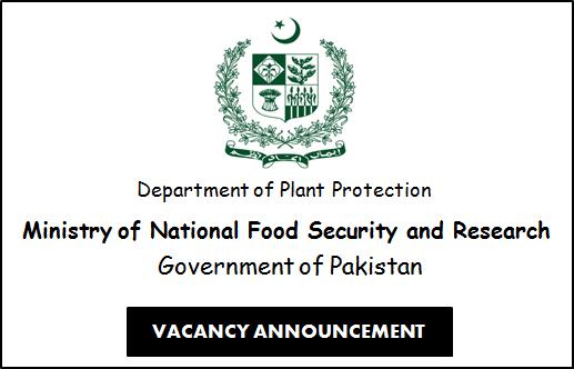 MNFSR Recruitment 2020