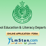 Education & Literacy Department Recruitment 2020
