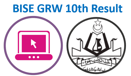 BISE GRW 10th Class Result 2020 (Updated Gujranwala Board)