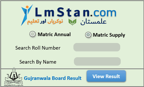 Gujranwala Board Matric Result By Name, Roll No Online 2020