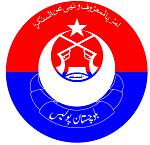Balochistan Police