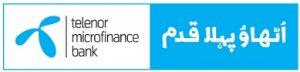 Tameer Microfinance Bank Limited