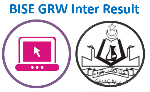 BISE GRW Inter Result 2021