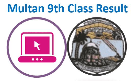 BISE Multan Board 9th Class Result 2021 (UPDATED)