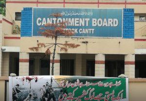 Cantonment Board Attock