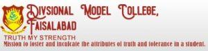 Divisional Model College Faisalabad