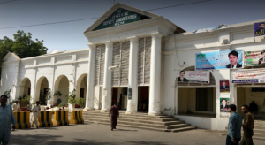 District and Session Court Multan