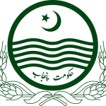 Home Department Government of Punjab