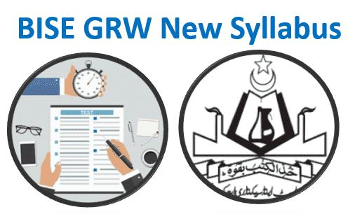Gujranwala Board (BISE GRW) Smart Syllabus 2021-2022
