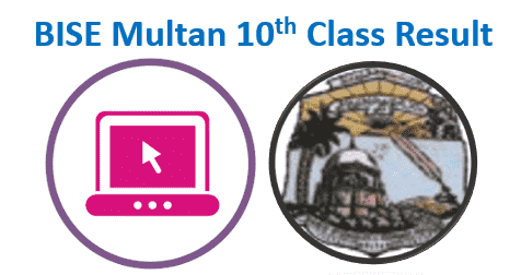 BISE Multan Board 10th Class Result 2021