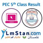 PEC 5th Class Result 2021