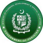 Ministry of Planning & Development