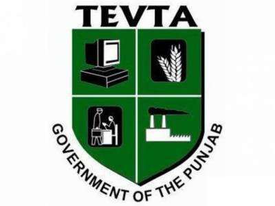Technical Education & Vocational Training Authority (TEVTA)